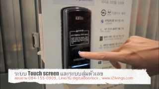 review ร ว ว samsung shs 1321 digital door lock pin rf card hd