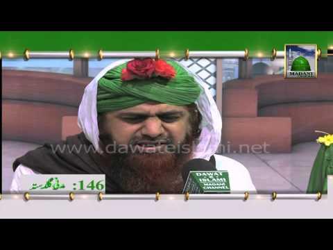 Madani Guldasta - Na Farman Aulad Ka Azab by Haji Imran Attari