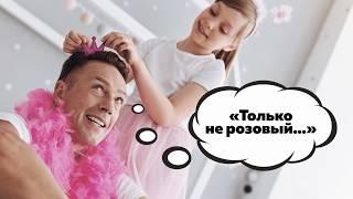 Парк развлечений КотоВаська