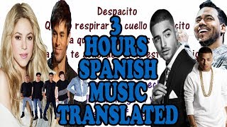 Baixar 3 HOURS of Spanish Songs with Lyrics & English Translations - Shakira, Enrique, Maluma, Ozuna, CNCO!