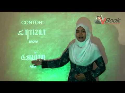 Baboning Pepak Basa Jawa Tutorial 5 Mengenal Aksara Swara Youtube