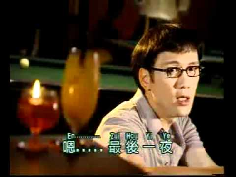 李茂山  Li Mao Shan  Zui Hou Yi Ye Malam Terakhir