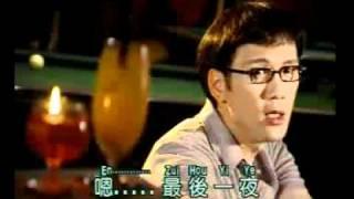 李茂山 - Li Mao Shan - Zui Hou Yi Ye (malam Terakhir)