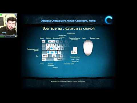 видео: panzar Обзор игры