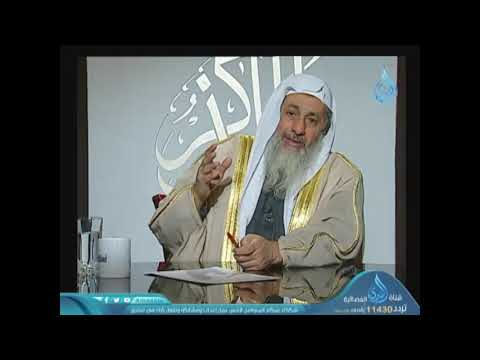 الندى:هل هناك أذان للصلاة الفائتة أو القديمة ؟   الشيخ مصطفى العدوي