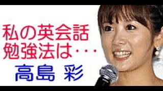 電話英会話スクール デイリーコール⇒http://www.d-call.jp/ 毎日ネイテ...