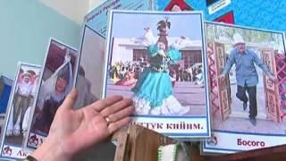 Национальный костюм. Кыргызстан.mp4