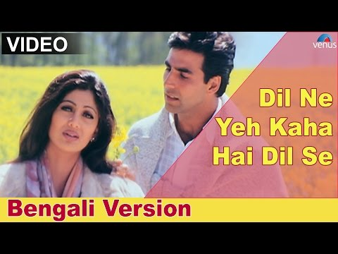 Dil Ne Yeh Kaha Hain Dil Se Full Video Song  Bengali Version  Feat : Akshay Kumar, Shilpa Shetty