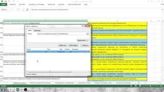 Сертификация Яндекс.Директ (прохождение теста)(Прошел с тремя ошибками, заглядывал иногда в ответы, которые нашел в интернете. Итого сертификат получен,..., 2015-12-30T15:35:08.000Z)