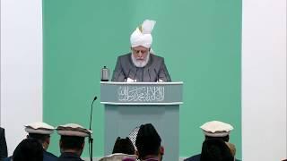 Friday Sermon: 8th March 2013 (Urdu)