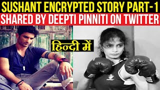 Sushant Encrypted Story My Conscience Speaks In Hindi. Decrypted By Deepti Pinniti And Her Team.