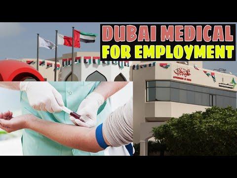 MEDICAL FOR EMPLOYMENT VISA | ASMA SHEIKH IS SHIFTING TO DUBAI !!!