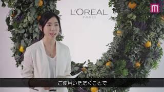 【鈴木えみ/モデルプレス】8月22日、化粧品ブランド・ロレアル パリか...