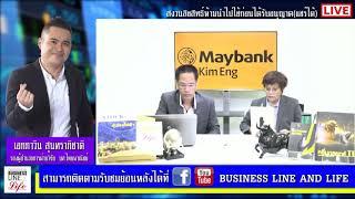 Business Line & Life 24-09-61 on FM 97.0 MHz