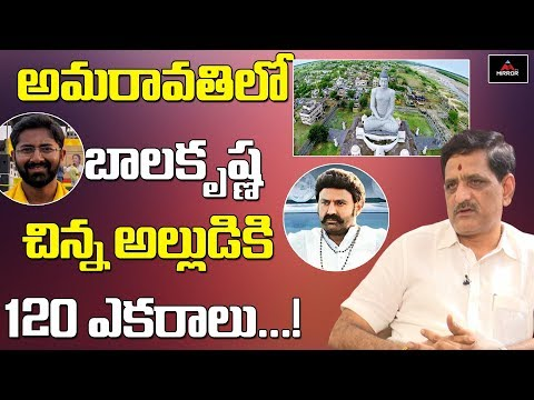 Political Analyst Suvera Reveal Secrets On Balakrishna's son-in-law Bharat Illegal lands | Mirror TV