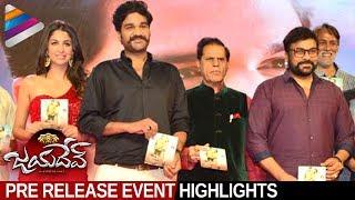 Jayadev Telugu Movie Pre Release Event Highlights | Ganta Ravi | Malvika Raaj | Mani Sharma