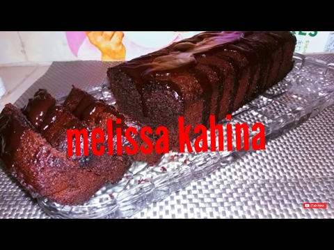 Cake au chocolat facile et rapide   كيك الشوكولا الاقتصادي