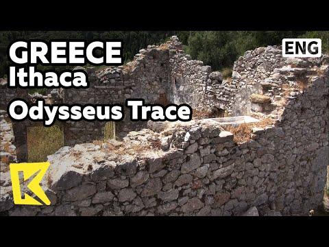【K】Greece Travel-Ithaca[그리스 여행-이타카]오디세우스의 흔적/Odysseus/Starvros Village/Palace