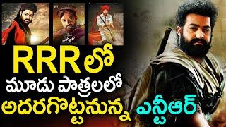 Jr Ntr 3 Charecters In RRR Movie | RRR Movie Ntr Charecter Reveal |RRR Movie Updates | TFI MEDIA