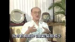 中華民國空軍軍歌的故事 (2009)
