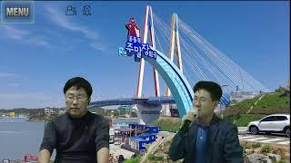 진도연예협회  / 실시간 뱡송  5월14일 5회차  진…