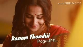 #Agalaathey #NerkondaPaarvai Agalaathey - WhatsApp status | Nerkonda Paarvai | Yuvan Shankar Raja