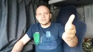 ОПГ Одессы нападает на водителей и вымогает деньги за проезд по улице