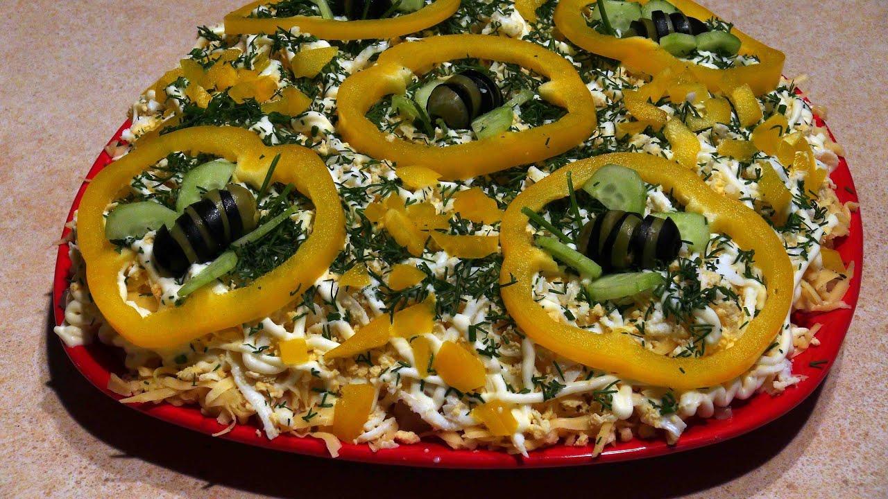 салат пчелка рецепт с фото из копилки вкусных салатов