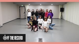 IZ*ONE (아이즈원) - 라비앙로즈 (La Vie en Rose) Dance Practice mp3