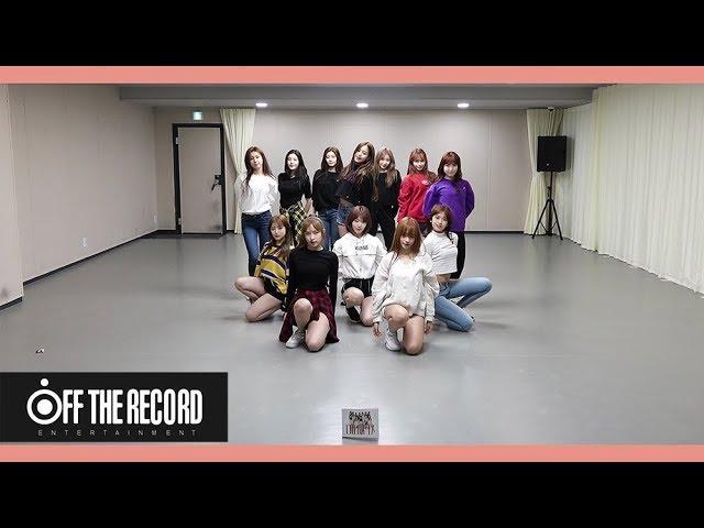 IZ*ONE (아이즈원) - 라비앙로즈 (La Vie en Rose) Dance Practice #1