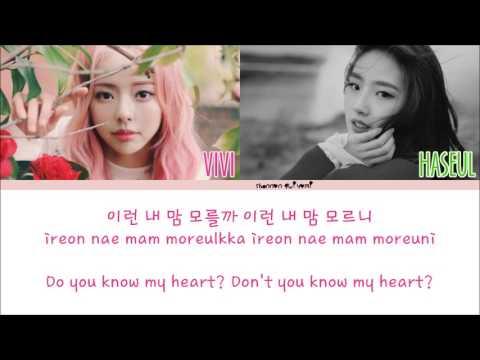 ViVi (LOOΠΔ/비비) - Everyday I Love You (Feat. HaSeul) Color Coded Lyrics [Han/Rom/Eng]
