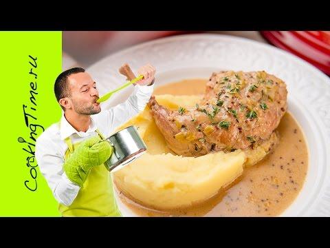 Кролик в горчичном соусе в мультиварке