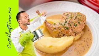 Кролик, тушеный в горчично-сливочном соусе - простой рецепт - праздничный стол