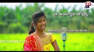 #ganee_prabha_goud #bangaru_bavayya