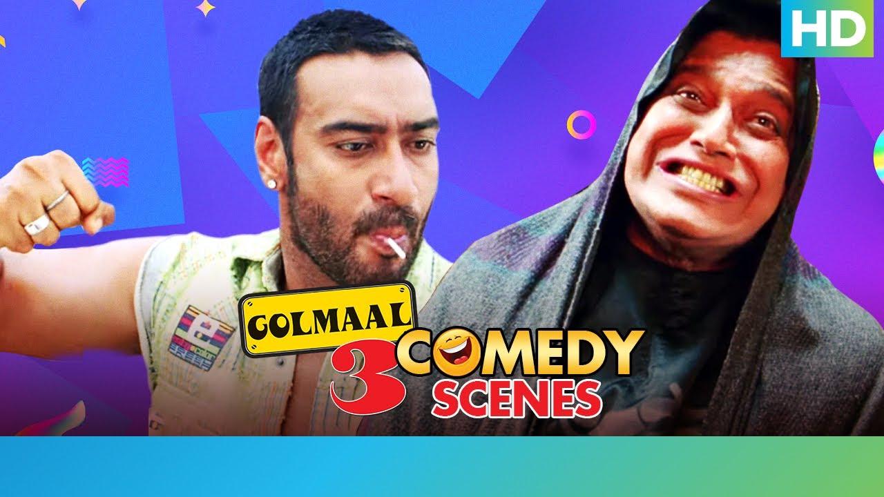 Download Golmaal 3  - Part 3 - Best Comedy Scenes   Ajay Devgan, Kareena Kapoor, Arshad Warsi, Tusshar Kapoor