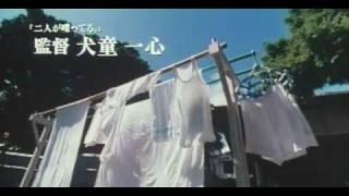 AKA: Kinpatsu no sougen 金髪の草原. Directed by Isshin Inudou. Star...