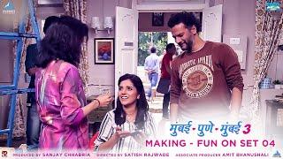 Fun On Set Part 04 Making Mumbai Pune Mumbai 3 Behind The Scenes | Marathi Movies 2018