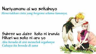 Download Ikimonogakari OST Nanatsu no Taizai Opening #1 lirik dan terjemahan