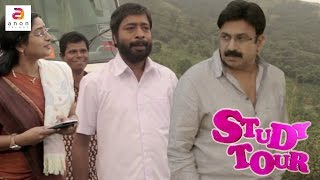 New Malayalam Movie 2016 | Study Tour | Malayalam Movie Comedy Scene 2016
