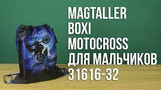 Розпакування Magtaller Boxi Motocross для хлопчиків 31616-32