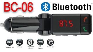 Громкая связь в Автомобиль |  Обзор FM трансмиттера BC06 с Bluetooth