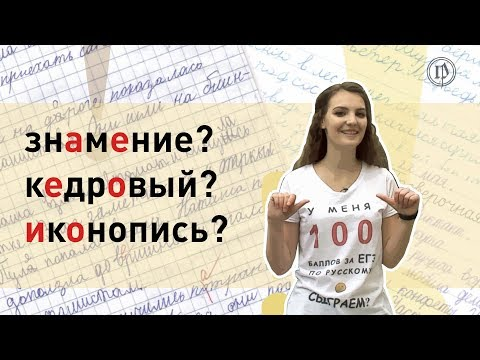 100 раз права! Эпизод 9