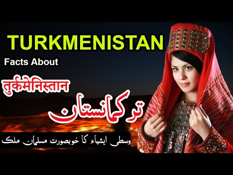 Travel To Turkmenistan in Urdu/Hindi | Turkmenistan Amazing Facts | Flying News Urdu Documentary