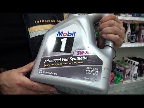 Как отличить подделку масла мобил 1 5w40
