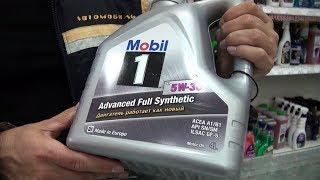 Как выбрать и не нарваться на подделку масла Mobil 1?