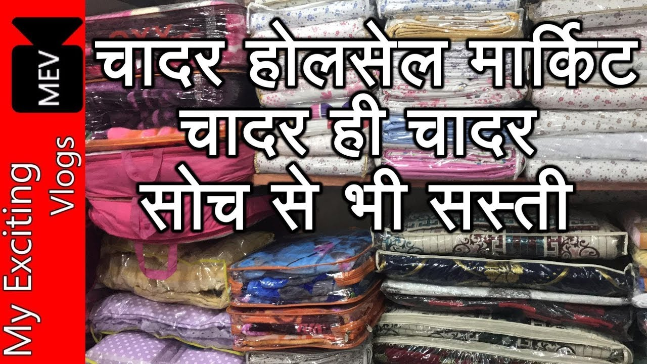 WHOLESALE BEDSHEET MARKET ( COTTON BEDSHEET, AND VELVET BEDSHEET AND MUCH  MORE), CHANDNI CHOWK