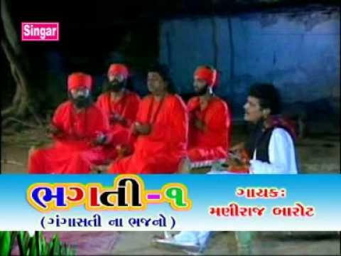 Bhagti Re Karvi_Religious_Bhagti-1
