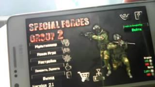 3 нычки в игре Special Forces Group 2