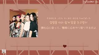 日本語字幕【 LOVE is 】 ITZY