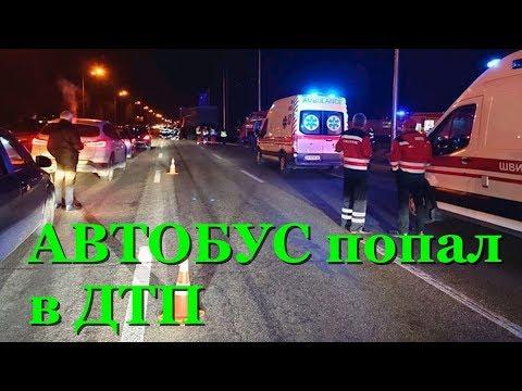 Под Воронежем автобус с жителями Луганска попал в ДТП, много погибших